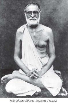 Introducing Sri Bhaktisiddhanta Vaibhava  by Caitanya Carana Dasa