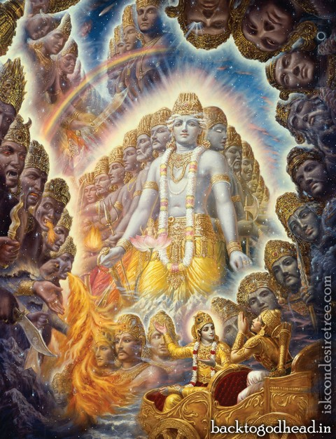Univarsal Form of Krsna - Back To Godhead