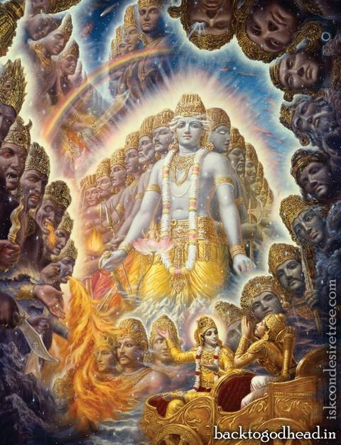 Univarsal Form of Krsna - Back To Godhead