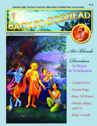 Back To Godhead Volume-08 Number-03 (Indian), 2011