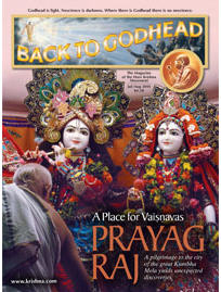 Back to Godhead July & August 2014 Edition