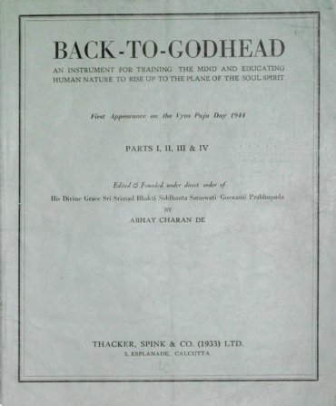 Back To Godhead Volume-01 Number-01&04, 1944