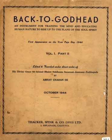 Back To Godhead Volume-01 Number-02, 1944