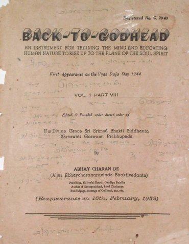 Back To Godhead Volume-01 Number-08, 1952