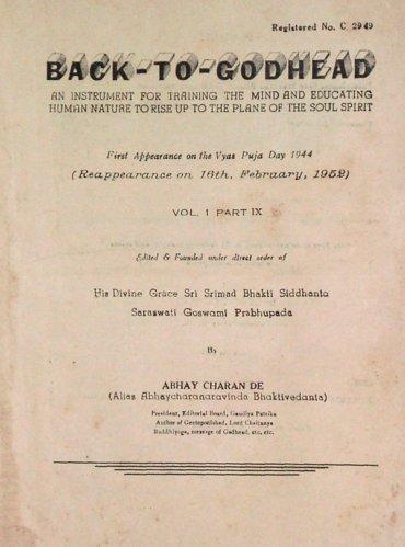 BTG Year-1952 Volume-01 Number-09