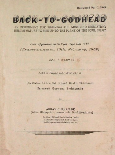 Back To Godhead Volume-01 Number-09, 1952