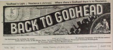 Back To Godhead Volume-03 Number-07, 1956