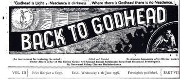 Back To Godhead Volume-03 Number-08, 1956