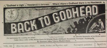 Back To Godhead Volume-03 Number-09, 1956