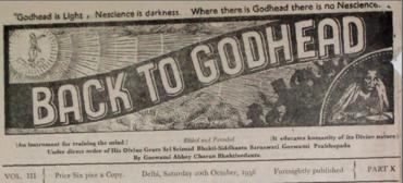Back To Godhead Volume-03 Number-10, 1956