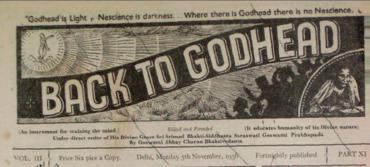 Back To Godhead Volume-03 Number-11, 1956
