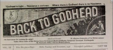 Back To Godhead Volume-03 Number-12, 1956