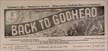 Back To Godhead Volume-03 Number-14, 1958