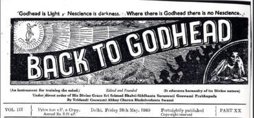 Back To Godhead Volume-03 Number-20, 1960