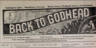 Back To Godhead Volume-03 Number-22, 1960