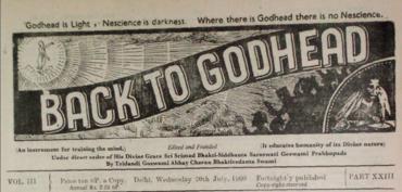 Back To Godhead Volume-03 Number-23, 1960
