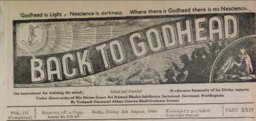 Back To Godhead Volume-03 Number-24, 1960