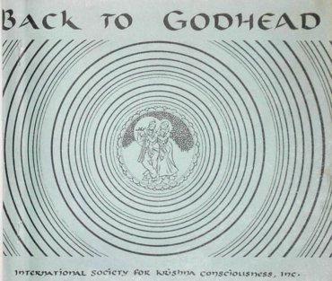 Back To Godhead Volume-01 Number-01, 1966