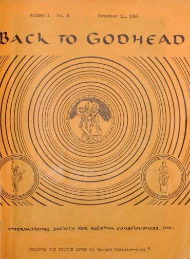Back To Godhead Volume-01 Number-02, 1966