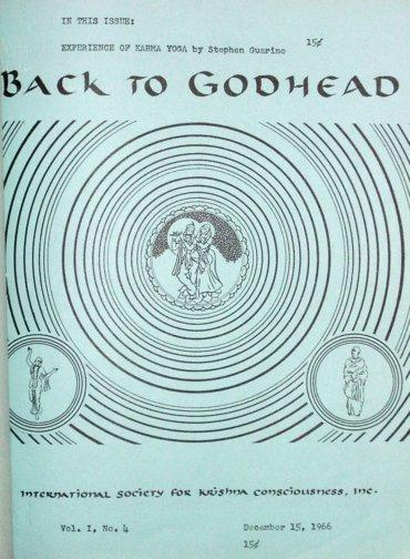 BTG Year-1966 Volume-01 Number-04