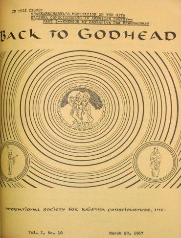 Back To Godhead Volume-01 Number-10, 1967