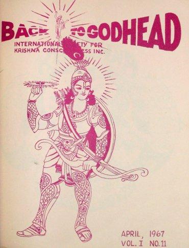 Back To Godhead Volume-01 Number-11, 1967