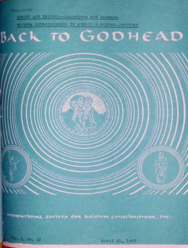Back To Godhead Volume-01 Number-12, 1967