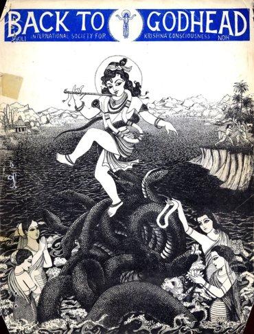 BTG Year-1967 Volume-01 Number-14