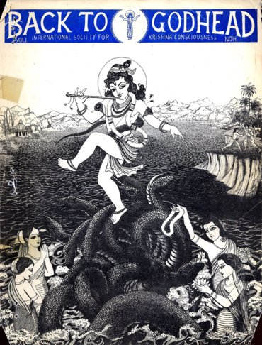 Back To Godhead Volume-01 Number-14, 1967