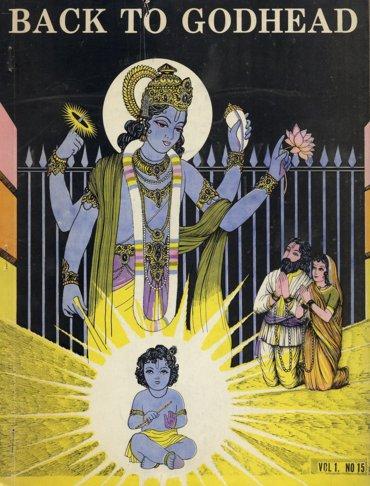 Back To Godhead Volume-01 Number-15, 1967