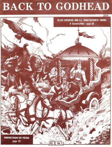 Back To Godhead Volume-01 Number-17, 1968