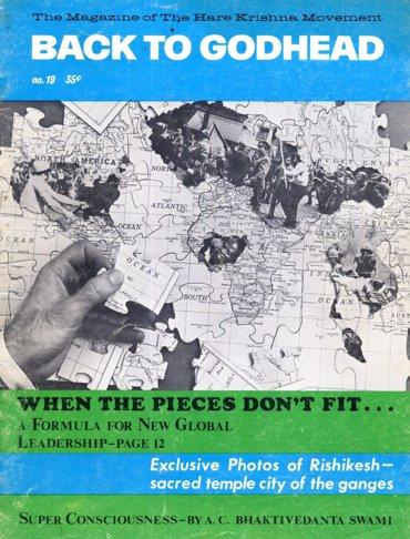 Back To Godhead Volume-01 Number-19, 1968