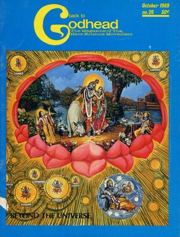 Back To Godhead Volume-01 Number-26, 1969