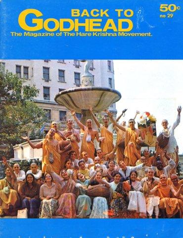 Back To Godhead Volume-01 Number-29, 1969