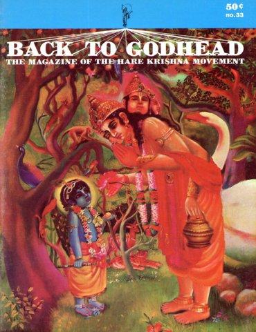 Back To Godhead Volume-01 Number-33, 1970