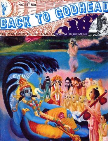 Back To Godhead Volume-01 Number-34, 1970