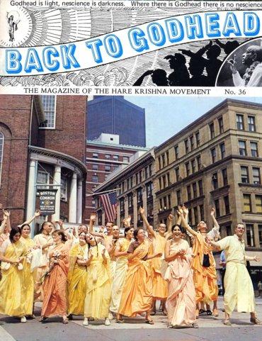 Back To Godhead Volume-01 Number-36, 1970