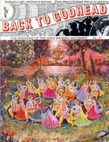 Back To Godhead Volume-01 Number-37, 1970