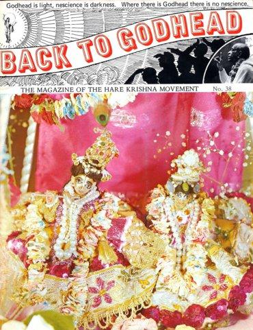 Back To Godhead Volume-01 Number-38, 1970