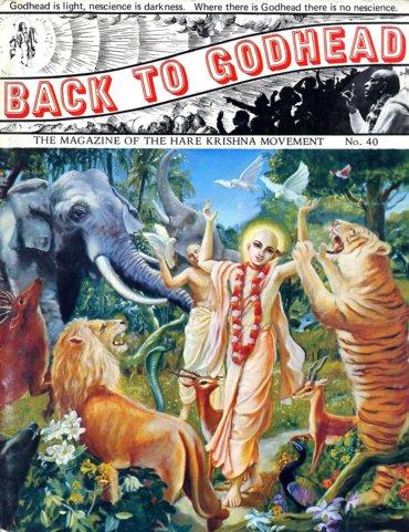 Back To Godhead Volume-01 Number-40, 1971