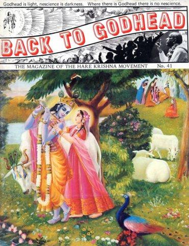 Back To Godhead Volume-01 Number-41, 1971