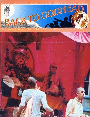 Back To Godhead Volume-01 Number-42, 1971