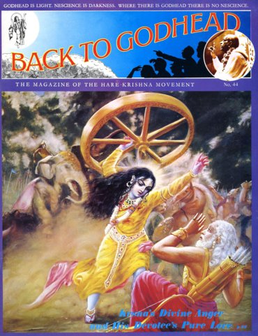 Back To Godhead Volume-01 Number-44, 1971