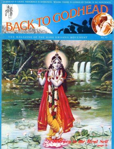 Back To Godhead Volume-01 Number-45, 1972