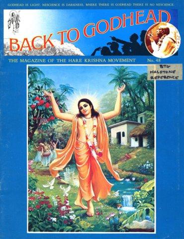 Back To Godhead Volume-01 Number-48, 1972