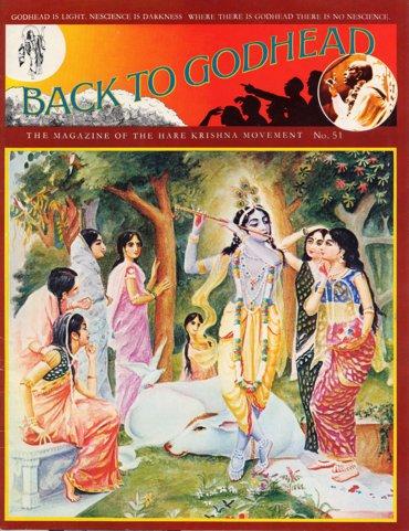 BTG Year-1973 Volume-01 Number-51