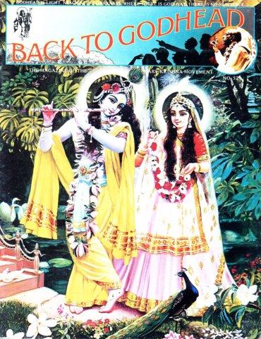 BTG Year-1973 Volume-01 Number-52