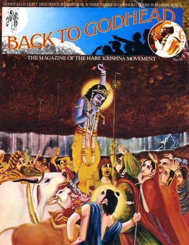 Back To Godhead Volume-01 Number-55, 1973