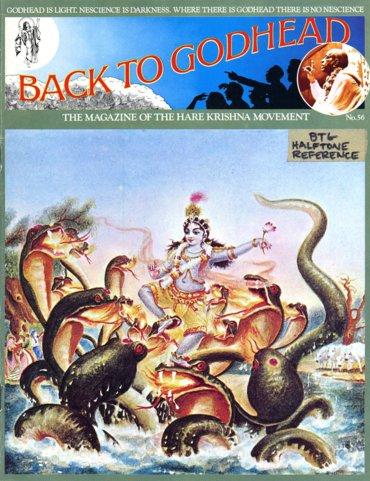Back To Godhead Volume-01 Number-56, 1973