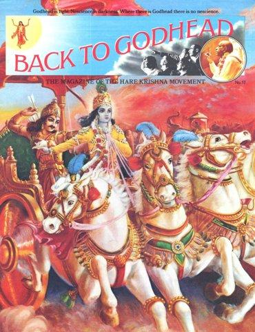 Back To Godhead Volume-01 Number-57, 1973